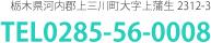 » 夏期休診のお知らせ(8月13〜16日)